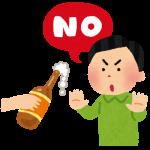 【民法改正】成人年齢の引下げで何がどう変わるの?
