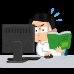 譲渡制限株式―知らないと損する定款の記載