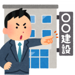 平成29年6月30日・経営管理責任者要件の改正